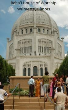 Bahá'í House of Worship